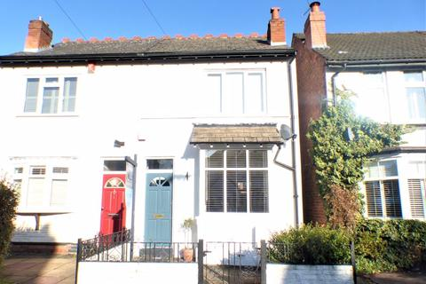 2 bedroom semi-detached house for sale - Holifast Road, Sutton Coldfield