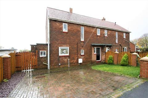 3 bedroom semi-detached house for sale - Dunelm Road, Trimdon Village, County Durham