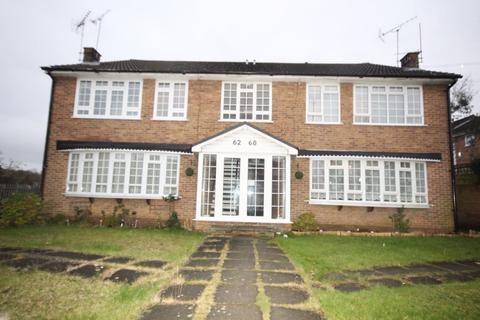 2 bedroom flat to rent - Warley Hill, Brentwood