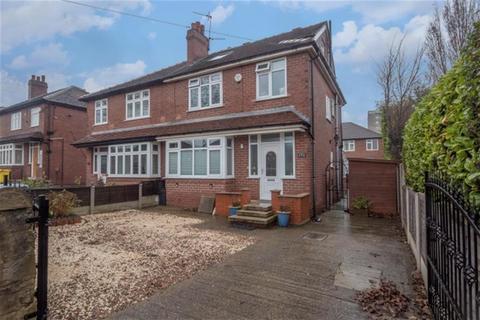 4 bedroom semi-detached house for sale - Swinnow Road, Bramley, LS13