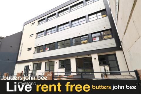 2 bedroom flat to rent - BRITANNIA HOUSE