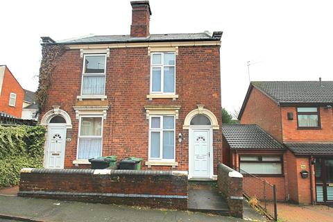 2 bedroom semi-detached house for sale - Corser street, Dudley, DY1