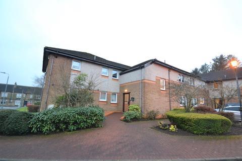 2 bedroom flat for sale - New Century Drive, Shotts  ML7