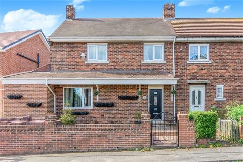 3 bedroom semi-detached house for sale - Park Road, Swinton, Mexborough, South Yorkshire