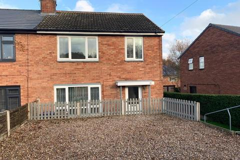3 bedroom semi-detached house for sale - Ravenslea Road, Brereton