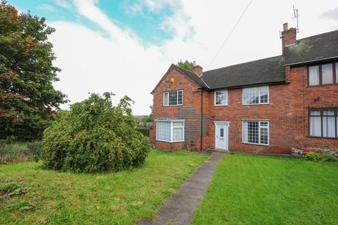 3 bedroom semi-detached house for sale - Private Drive, Hollingwood, Chesterfield