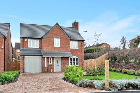 5 bedroom detached house for sale - Rugeley, Staffordshire
