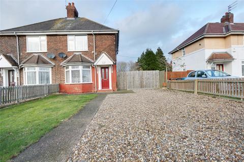 2 bedroom semi-detached house for sale - Endike Lane, Hull, East Yorkshire, HU6
