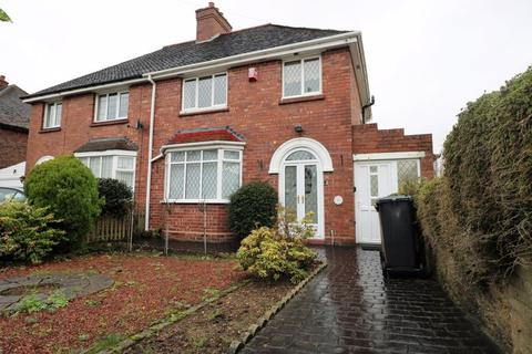 3 bedroom semi-detached house for sale - Woodend Road, Walsall