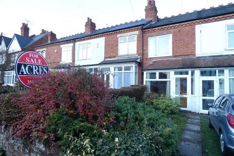 2 bedroom terraced house for sale - Harman Road, Wylde Green