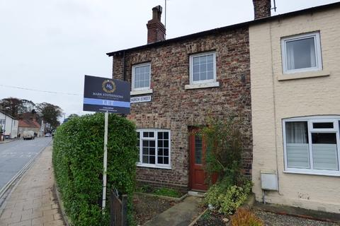 2 bedroom end of terrace house to rent - 12 Church Street, Norton