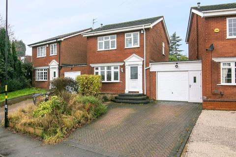 3 bedroom detached house for sale - East View Road, B72
