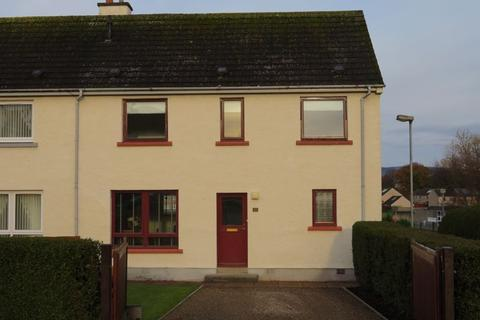 3 bedroom end of terrace house for sale - Gordon Terrace, Invergordon