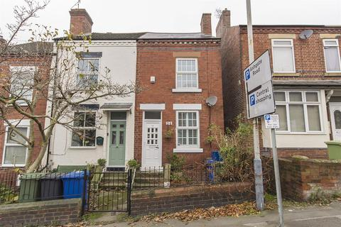 4 bedroom terraced house for sale - Rutland Road, Chesterfield