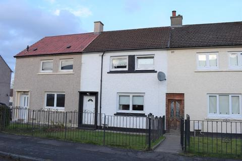 3 bedroom terraced house for sale - Cairnswell Avenue, Cambuslang, Glasgow, G72 8SP