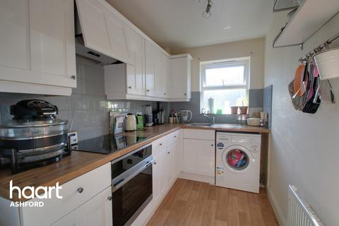 2 bedroom apartment for sale - Alderney Way, Ashford