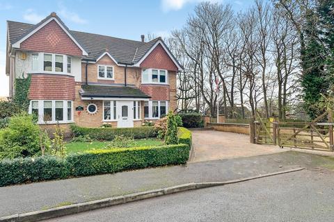 4 bedroom detached house for sale - Hamlin Close, Runcorn