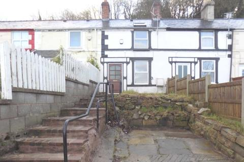 2 bedroom terraced house for sale - James Place, Holway Road, Holywell, Flintshire, CH8 7NP.