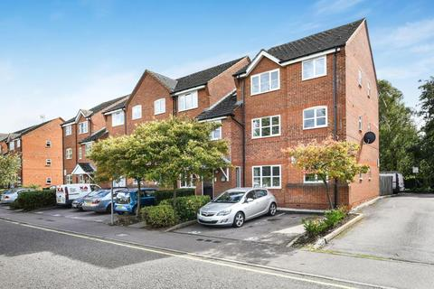 2 bedroom flat for sale - Aylesbury, Buckinghamshire, HP20