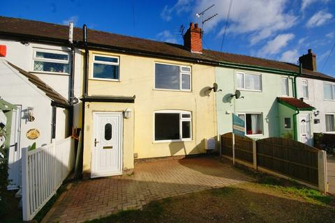 3 bedroom terraced house for sale - Highfield Terrace, North Hykeham