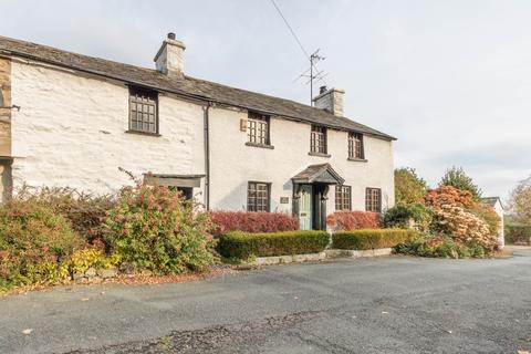 4 bedroom end of terrace house for sale - 1 Mill House Yard, Lindale