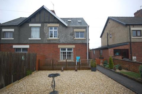 3 bedroom semi-detached house for sale - Cooperative Villas, Langley Moor