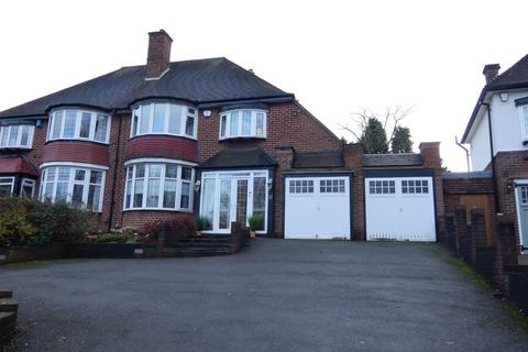3 bedroom semi-detached house for sale - Monmouth Drive, Sutton Coldfield