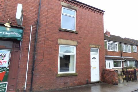 2 bedroom terraced house to rent - Spendmore Lane, Coppull, PR7 5DD