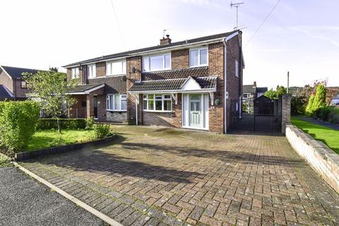 3 bedroom semi-detached house for sale - Thirlmere Court, Congleton