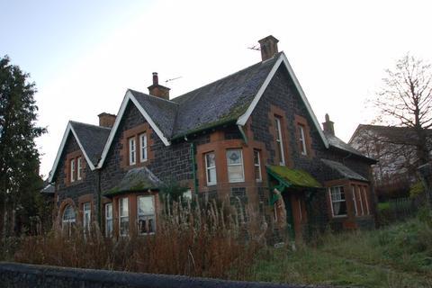 5 bedroom detached house for sale - NEW - Ri-Cruin, 96 Carlisle Road, Crawford, Biggar