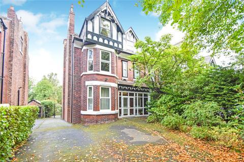 5 bedroom semi-detached house for sale - Prestwich Park Road South, Prestwich, Manchester, M25