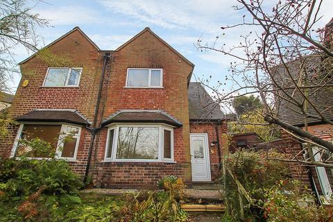 3 bedroom semi-detached house for sale - Danbury Mount, Sherwood, Nottingham