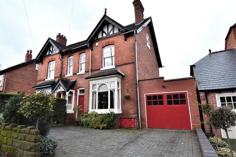 4 bedroom semi-detached house for sale - Linden Road, Bournville, Birmingham, B30