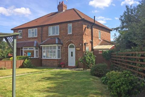 3 bedroom semi-detached house to rent - CORNBOROUGH AVENUE, YORK, YO31 1SH