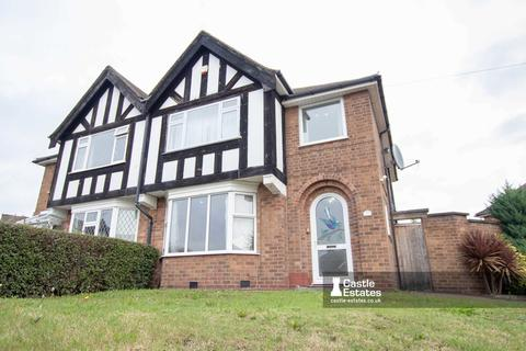 3 bedroom semi-detached house to rent - Sandringham Drive, BRAMCOTE, Nottingham, NG9 3EA