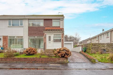 3 bedroom semi-detached house for sale - 2 Westfields, Bishopbriggs, G64 3PL