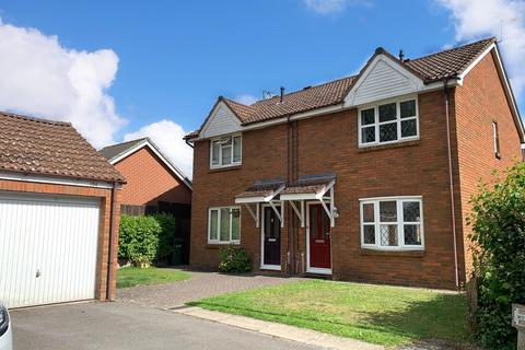 3 bedroom semi-detached house for sale - *View Today* Brookside Way, West End, Southampton.