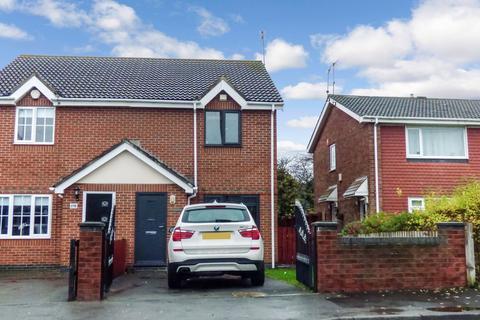3 bedroom semi-detached house for sale - Sevenoaks Drive, Sunderland, Tyne and Wear, SR4 9LR