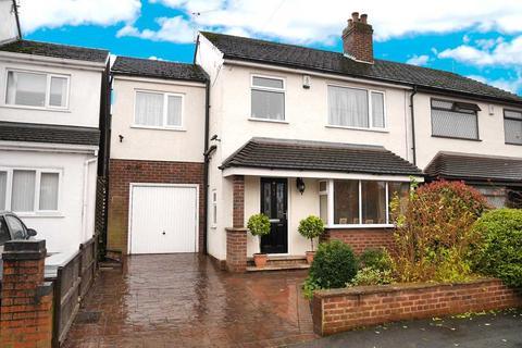3 bedroom semi-detached house for sale - Moran Crescent, Macclesfield