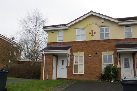 2 bedroom end of terrace house to rent - Bluebell Croft