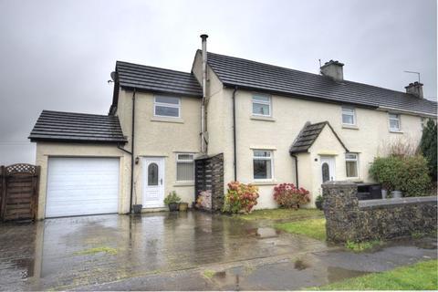 3 bedroom semi-detached house for sale - 1 Heol Llidiard, Llangan, The Vale of Glamorgan CF35 5DS