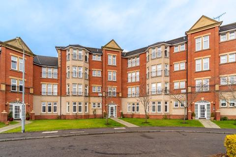2 bedroom apartment to rent - 6C Millbrae Court, Ayr, KA7 3GT