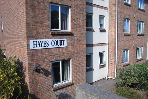 2 bedroom flat to rent - A WELL PRESENTED 2 BEDROOM GROUND FLOOR FLAT AVAILABLE.