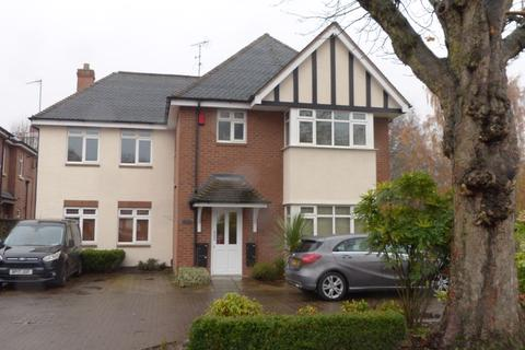 2 bedroom apartment for sale - South Parade, Sutton Coldfield