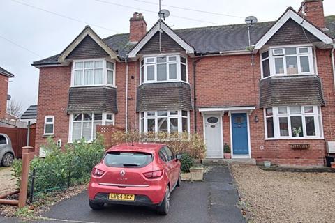 2 bedroom terraced house to rent - Whiterow Park, Trowbridge