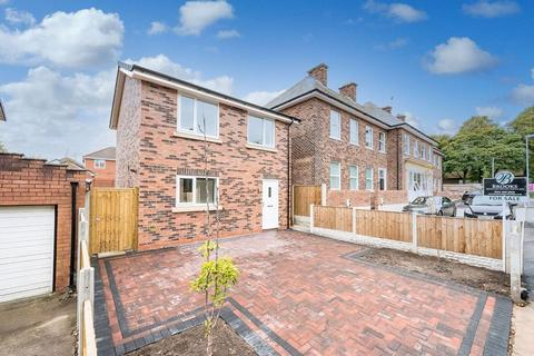 3 bedroom detached house for sale - Fire Station Road, Whiston