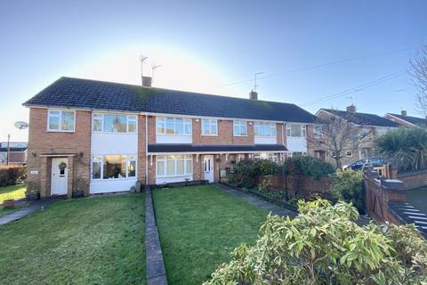 3 bedroom terraced house to rent - Frederick Neal Avenue, Eastern Green, Coventry