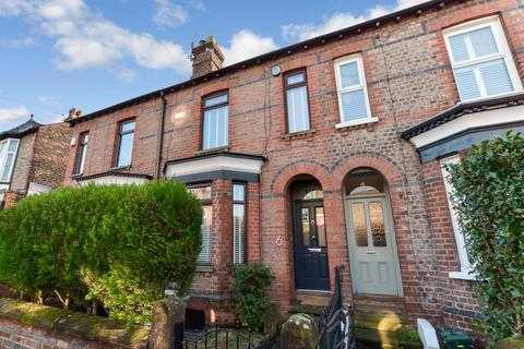2 bedroom terraced house for sale - Navigation Road, Altrincham, Cheshire, WA14