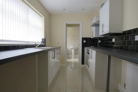 3 bedroom terraced house to rent - Hill Street, Silksworth, Sunderland SR3