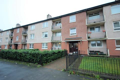 2 bedroom ground floor flat for sale - 0/1 331 Archerhill Road, GLASGOW, G13 4PL